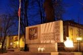 pomnik Grodzisk Wlkp.